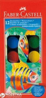 Краски акварельные сухие Faber-Castell 12 цветов с кисточкой диаметром 24 мм (8690826250110)