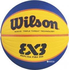 Мяч баскетбольный Wilson FIBA 3X3 Replica Basketball Size 6 SS16 Yellow-Blue (WTB1033XB)