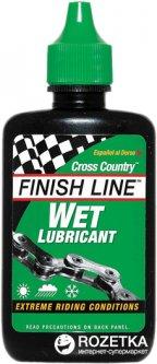 Смазка Finish Line Wet Lube (Cross Country) для влажной погоды 120 мл (LUBR-09-02)