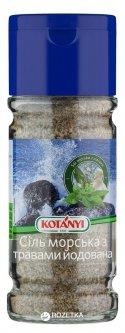 Соль морская йодированная с травами Kotanyi 147 г (9001414160824)