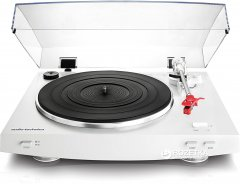 Audio-Technica AT-LP3WH White (AT-LP3WH EU)