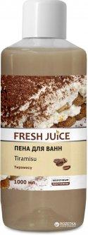 Пена для ванн Fresh Juice Tiramisu 1000 мл (4823015923159)