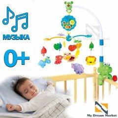 Музична Карусель 5040 Мобіль на дитяче ліжечко з музикою і світлом, - з 5 іграшками-брязкальцями на підвісці зі звуковими і світловими ефектами - розвиваюча іграшка для немовлят малишей