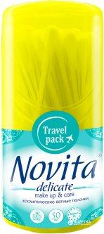 Упаковка ватных палочек Novita Delicate в круглой банке 50 шт в ассортименте 5 банок (4823071619423)