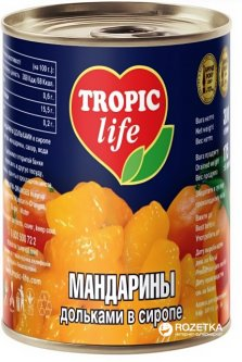 Мандарины дольками в сиропе Tropic Life 314 мл (4820086921411) (5060162900797)