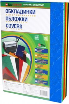 Обложка для переплета картонная 230г/м2 DA Delta Color А4 100 шт Ассорти (1220101020100)