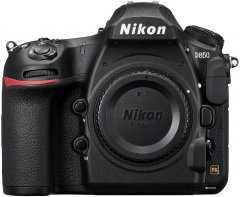 Фотоаппарат Nikon D850 Body (VBA520AE) Официальная гарантия!