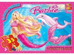 """Пазли ТМ """"G-Toys"""" із серії """"Барбі"""" """"Barbie"""", 35 елементів, в коробці + постер KAZ015"""