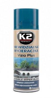Очиститель стекла антидождь K2 VIZIO PLUS 0.2 л (K511)