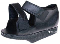 Обувь послеоперационная ARMOR ARF16 (XL)