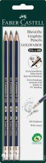 Набор графитовых карандашей Faber-Castell Goldfaber твердостью HB Cине-золотой с ластиком 3 шт (116896)