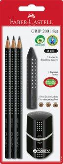 Набор графитовых карандашей Faber-Castell Grip 2001 твердостью B Чёрный 3 шт + ластик + точилка в блистере (217093)