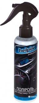 Полироль для пластика и винила Helpix Professional 200 мл (1824)