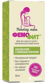 Крем ФемоФит Ланолин Фарм для сосков с оливковым скваланом 30 мл (4820183470461)
