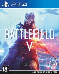 Игра Battlefield V. Стандартное издание для PS4 (Blu-ray диск, Russian version)