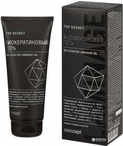 Биокератиновий гель для волос Concept 200 мл (4690494034252)