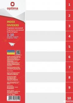 Разделитель пластиковый Optima А4 10 листов (O35811)