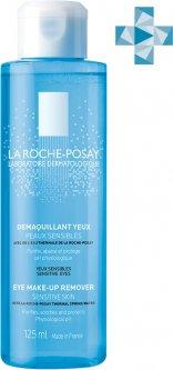 Физиологическое средство La Roche-Posay для снятия макияжа с глаз 125 мл (3337872410345)