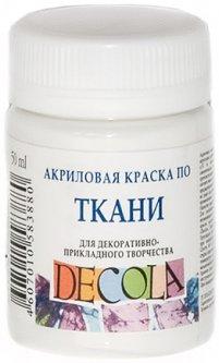 Краска акриловая по ткани Невская палитра Декола черная 50 мл (4607010583934)