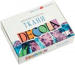 Краски по ткани акриловые Невская палитра Декола 12 цветов по 20 мл (4607010589417)
