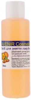 Средство для снятия лака Avenir Cosmetics без ацетона Апельсин 100 мл (4260096991439)