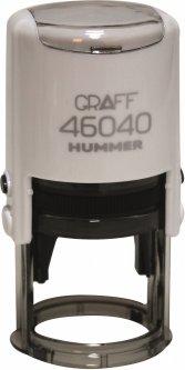 Оснастка для круглой печати Graff 46040 Hummer Glossy для печатки d 40 мм Белый з футляром (GRF42103-14)