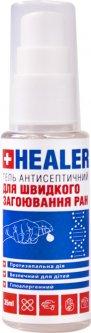 Гель антисептик HEALER для заживания ран 35 мл (4820222180191)