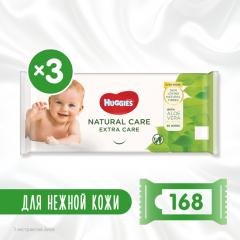 Салфетки влажные Huggies Natural Care Extra Care 2 + 1 (3 х 56 шт) (5029054222140)
