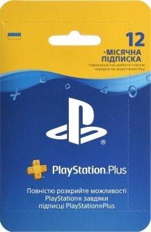 Подписка Playstation Plus на 12 месяцев: Карта оплаты (конверт)