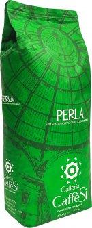 Кофе в зернах CaffeSi Perla 1 кг (8003012000596)