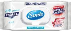 Дезинфецирующие влажные салфетки Smile Sterill Bio с клапаном 50 шт (4823071644753_41304650)