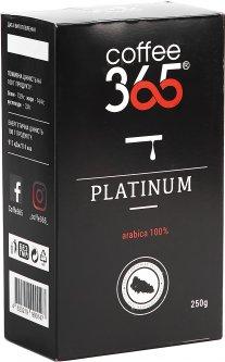 Кофе молотый Coffee365 Platinum 250 г (4820219990147)