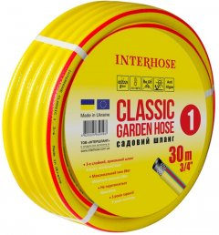 """Шланг для полива Интершланг Classic 1 3/4"""" 30 м (K1-302)"""
