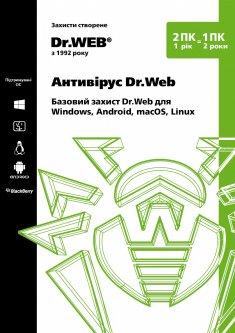 Антивирус Dr. Web Антивирус 2 ПК/1 год (1 ПК/2 года) Версия 12.0 Картонный конверт