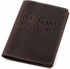 Обложка на паспорт Shvigel 13918 Коричневая