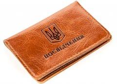 Обложка на водительские документы из натуральной кожи Shvigel 13928 Рыжая
