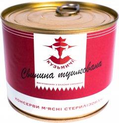 Свинина тушеная Кузьмичи 525 г (4820105100230)