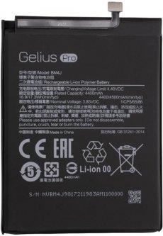 Аккумулятор Gelius Pro Xiaomi BM4J (Redmi Note 8 Pro) (2099900830549)