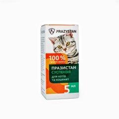 Суспензия от глистов антигельминтик для кошек и котят Празистан Vitomax (Витомакс) 5 мл ()