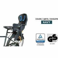 Велокрісло TILLY T-841
