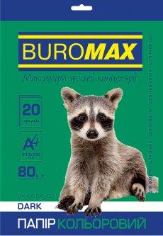 Бумага офисная Buromax А4 80 г/м2 Dark 20 листов Темно-зеленая (BM.2721420-04)