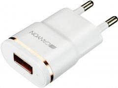 Сетевое зарядное устройство Canyon USB 1A White (CNE-CHA01WR)