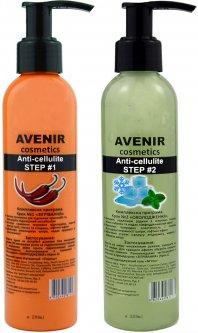 Набор Avenir Cosmetics Антицеллюлитный (4820440814311)
