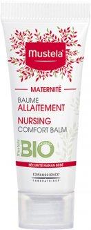 Бальзам для комфортного кормления Mustela Maternite Baume Allaitement Bio 10 мл (3504105034474)