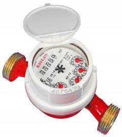 """Счетчик для горячей воды BAYLAN КК-14S ГВ DN20(IMP.) класс точности """"В""""/R=100"""
