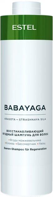 Відновлювальний шампунь Estel Professional Babayaga Ягідний 1000 мл (4606453061832) - зображення 1