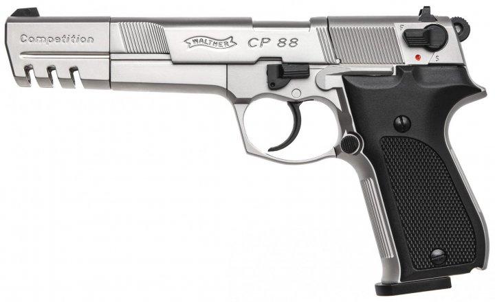 Пистолет пневматический Umarex Walther CP88 Competition никель (416.00.08) - зображення 1