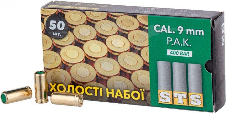 Патрон холостой пистолетный 9 mm 50 шт Турция - изображение 1