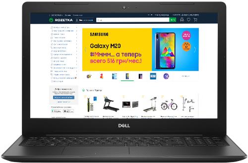 Ноутбук Dell Inspiron 3584 (I3584F34H10NNL-7BK) Black Суперцена!!! - изображение 1