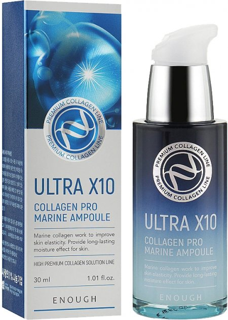 Сыворотка для лица Enough Ultra X10 Collagen Pro Marine Ampoule с коллагеном 30 мл (8809438484992) - изображение 1